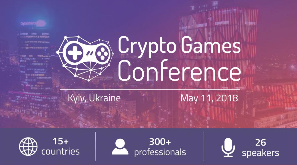 Crypto Games Conference в Киеве