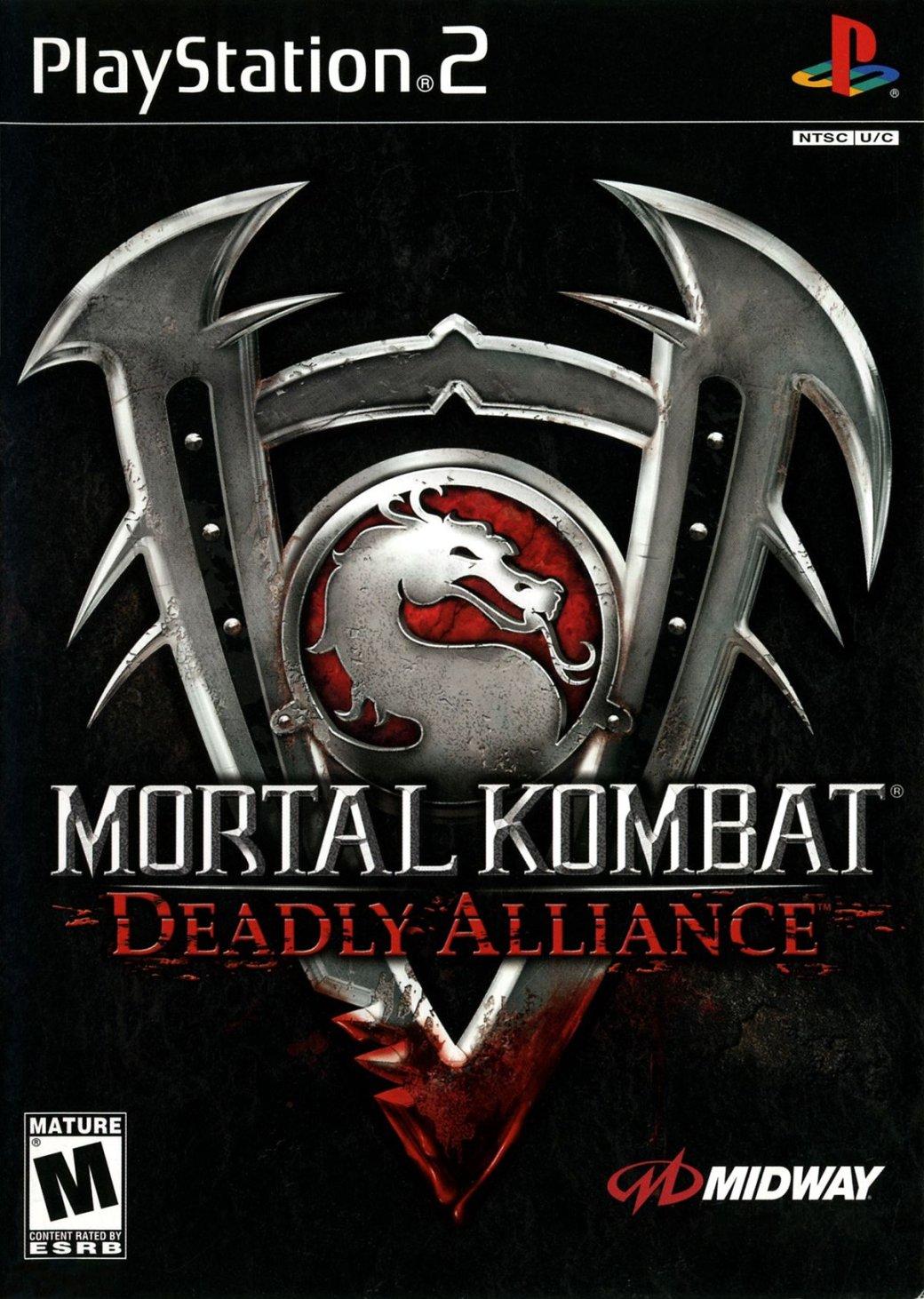 25 лет Mortal Kombat. Вспоминаем, что творилось всерии между MK3 иMK9. - Изображение 12