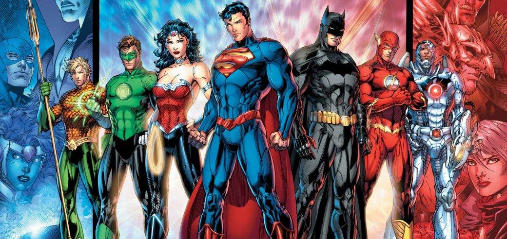 Где можно сыграть за героев из Лиги справедливости?. - Изображение 1