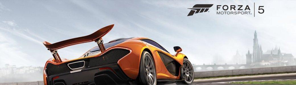 Запуск состоялся: консоль Xbox One пришла в Россию | Канобу - Изображение 3