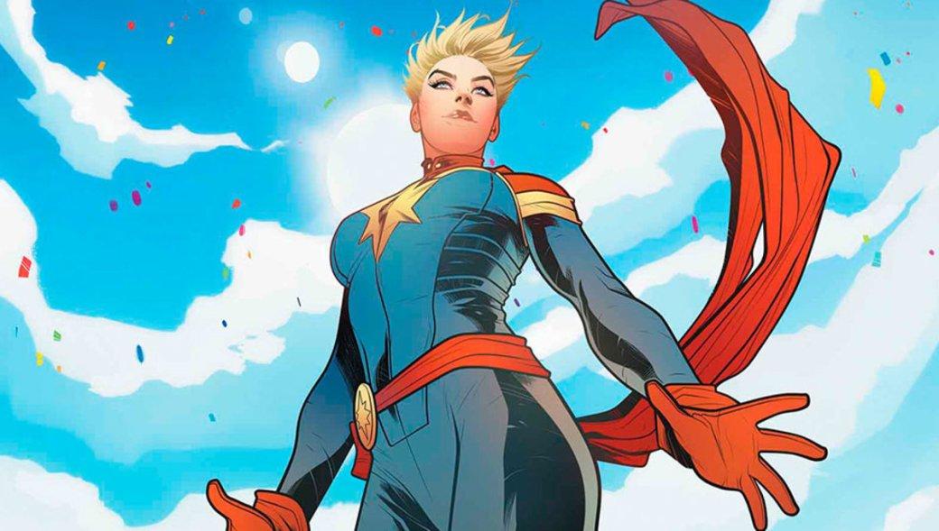 В«Мстителях: Война Бесконечности» нашли еще одну отсылку кКапитану Марвел! [обновлено] | Канобу - Изображение 1