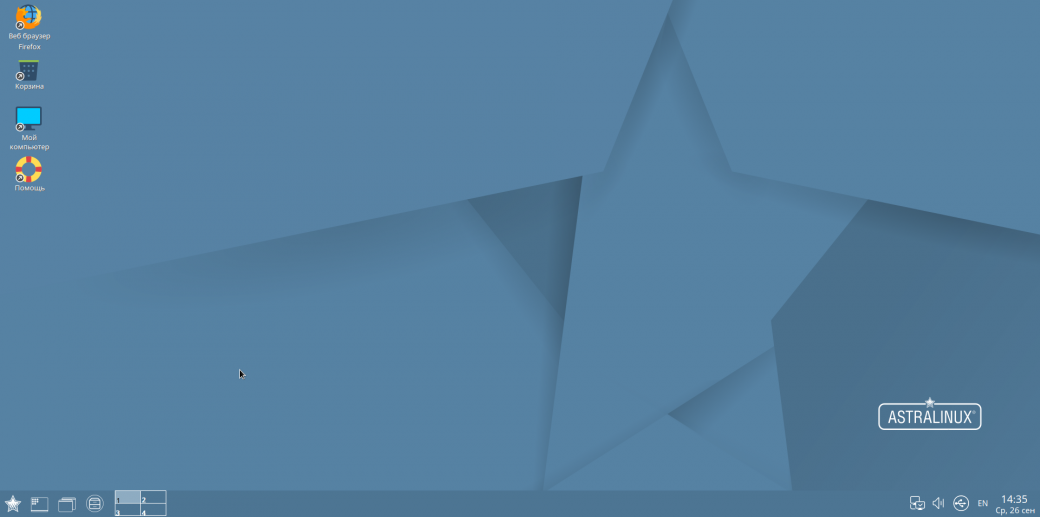 МВД России перешло сWindows наотечественную версию Linux | Канобу - Изображение 0