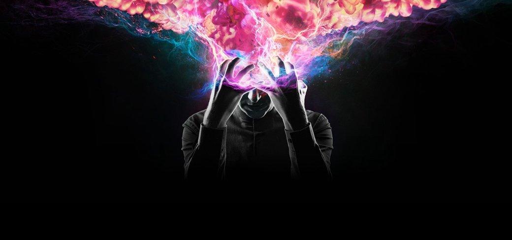 Жутко психоделичный трип нановом постере последнего сезона сериала «Легион» | Канобу - Изображение 5892