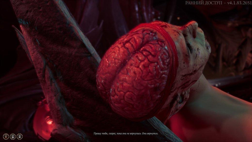 45 вещей, которые стоит знать перед началом игры вBaldur's Gate3 (2020) | Канобу - Изображение 4542