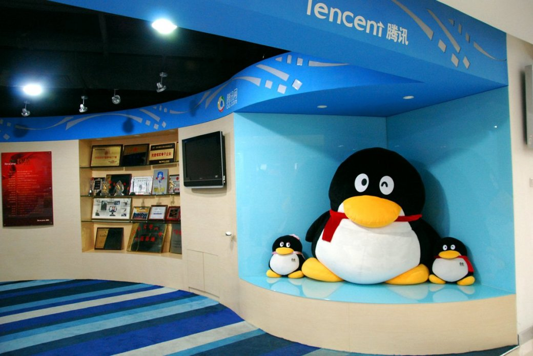 Tencent все неуспокоится. Компания вложит $15 млрд вкиберспорт Китая | Канобу - Изображение 6714