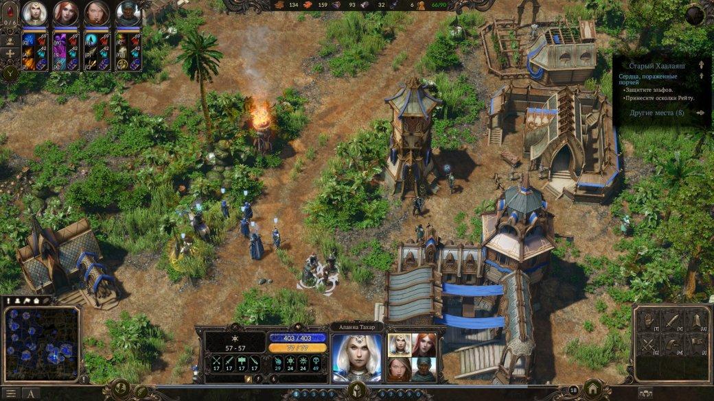 Рецензия на SpellForce 3. Обзор игры - Изображение 8