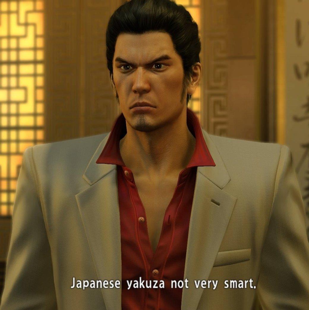 Рецензия на Yakuza: Kiwami | Канобу - Изображение 6
