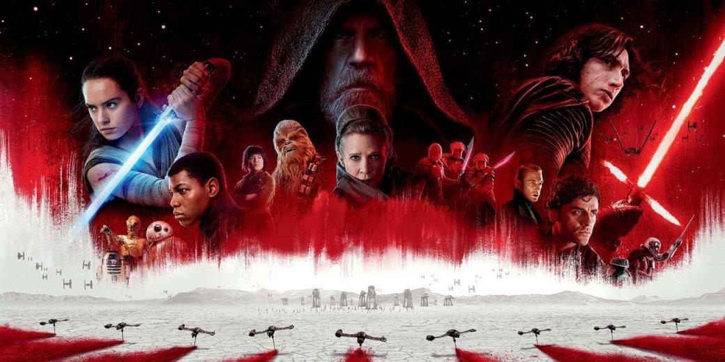 Чванливая рецензия на«Последних джедаев». 8 эпизод— это наглое ритуальное убийство «Звездных войн». - Изображение 1