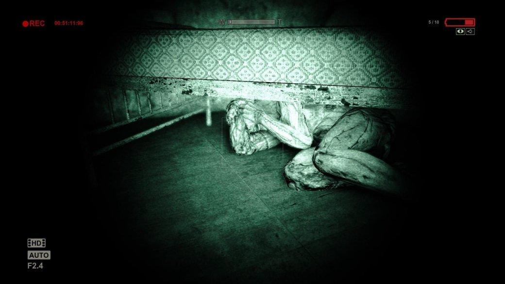 Рецепт настоящего хоррора и мнение об Outlast. | Канобу - Изображение 6