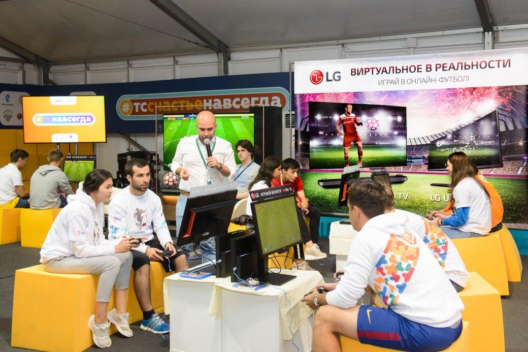 LG провела на форуме «Территория смыслов на Клязьме» киберфутбольный турнир. - Изображение 1