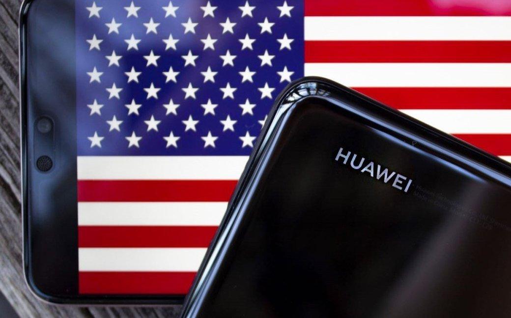 Huawei разрешили работать в США до августа. Это поможет поддержать работу гаджетов и сетей компании   SE7EN.ws - Изображение 1