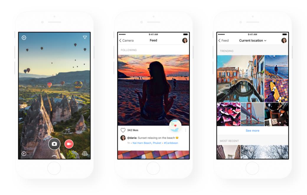 Фоторедактор Prisma превратился в социальную сеть   Канобу - Изображение 2015