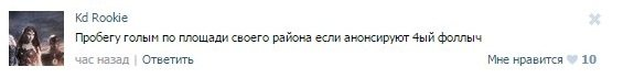 Как Рунет отреагировал на трейлер Fallout 4 | Канобу - Изображение 11