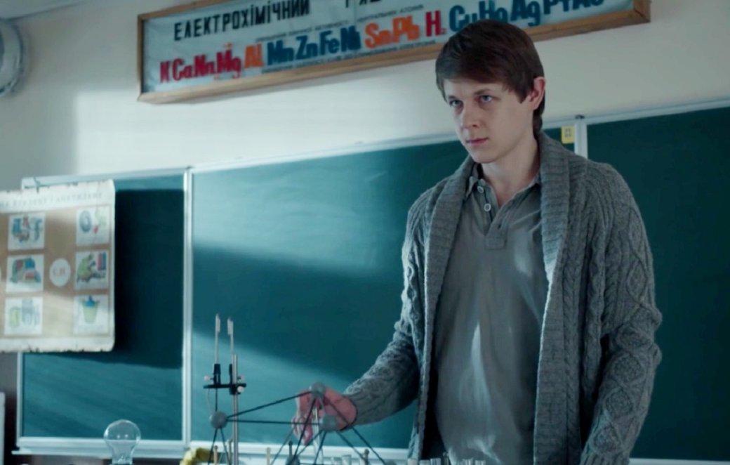 Первый взгляд на сериал «Первые ласточки». Голодные игры украинских подростков | Канобу - Изображение 9250