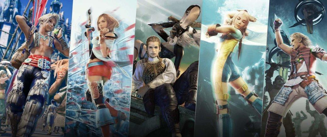 Рецензия на Final Fantasy XII: The Zodiac Age. Обзор игры - Изображение 1