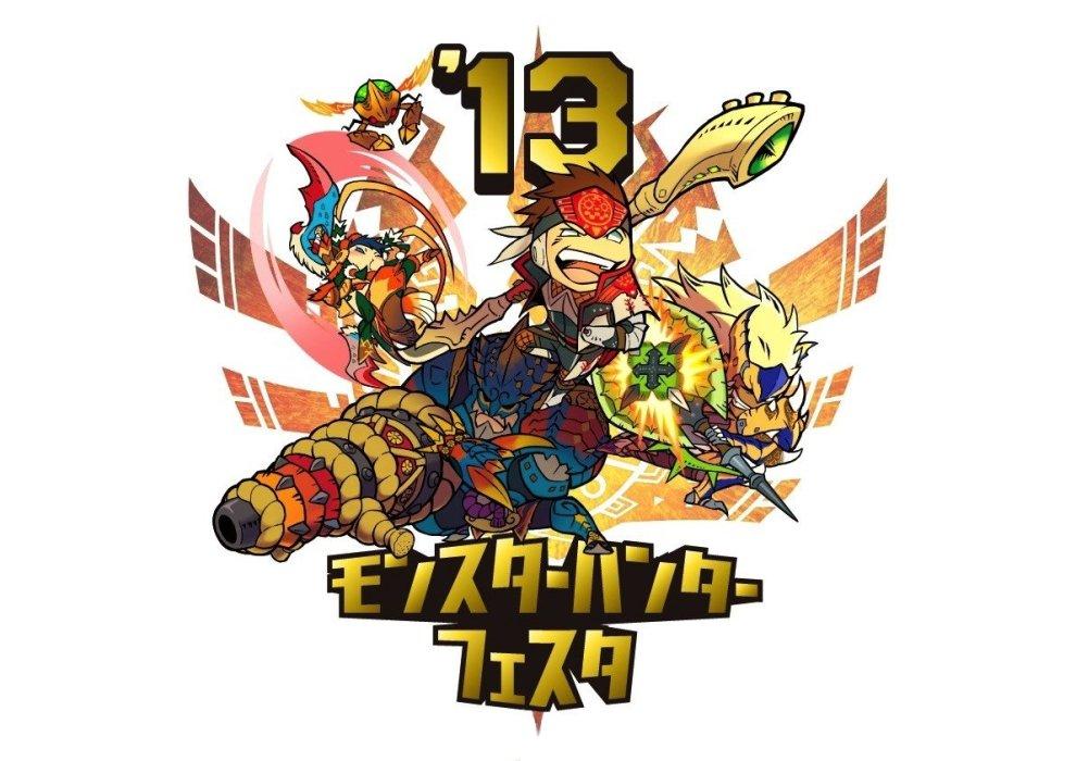 Репортаж с Monster Hunter Festa 2013   Канобу