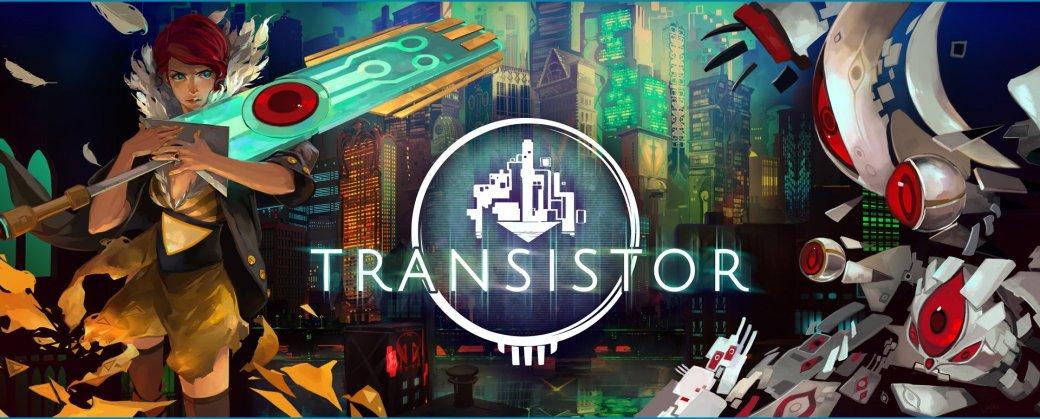 Потрясение ускользающей весны: «Transistor» | Канобу