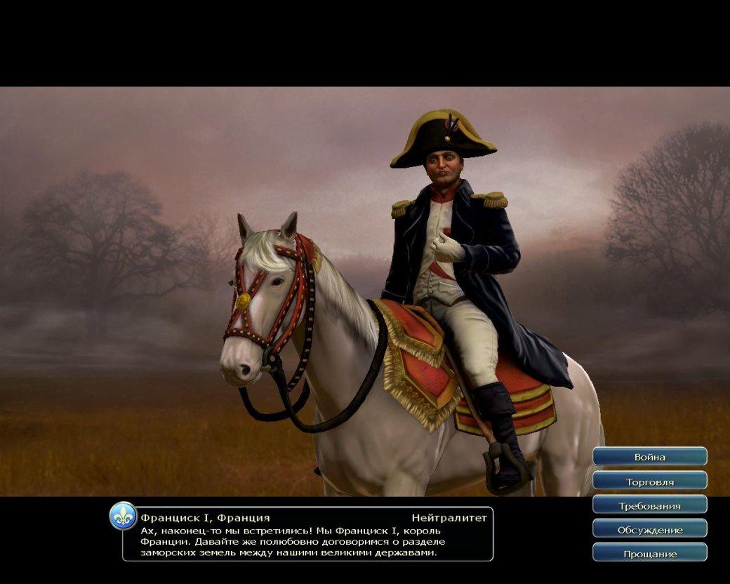 Рецензия на Sid Meier's Civilization 5 | Канобу - Изображение 1