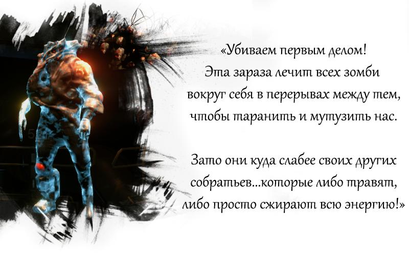 Warframe. Путь меча и пистолета. | Канобу - Изображение 10