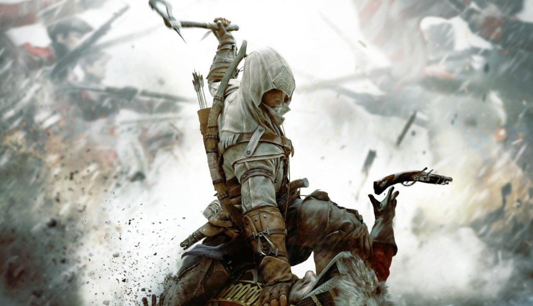 Ubisoft рассказала об изменениях в геймплее Assassin's Creed III. В игре появится нормальный стелс! | Канобу - Изображение 8284