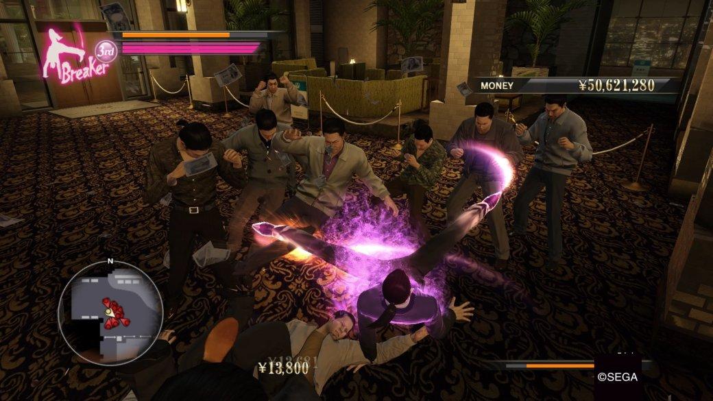 Рецензия на Yakuza 0 | Канобу - Изображение 19