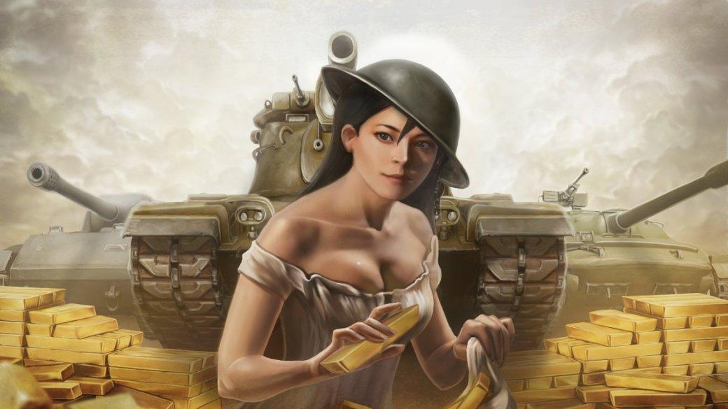 10 фактов о World of Tanks   Канобу - Изображение 702