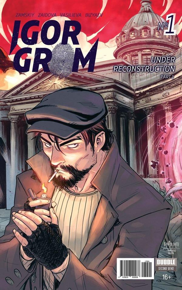 Художник «Черепашек-ниндзя» нарисовал обложки кновым комиксам Bubble   Канобу - Изображение 12222