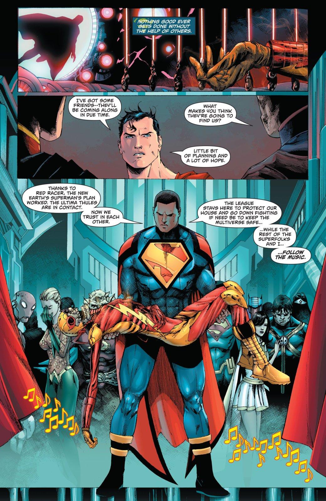 Совместное приключение Суперменов из разных вселенных подошло к концу | Канобу - Изображение 2