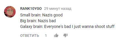 «Останови нацистов, спаси Америку!»: вышел новый ролик Wolfenstein II. - Изображение 2